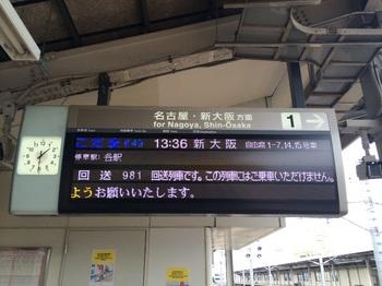 MikawaAnjo-10309.JPG