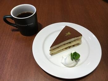 cake20161030.JPG